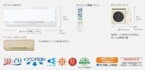 Инверторен климатик Daikin, модел:AN28NRS Ururu Sarara-0