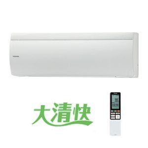 Инверторен климатик Toshiba, модел:RAS-402UDR-0