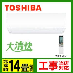 Инверторен климатик Toshiba, модел:RAS-402GDR Daiseikai New-0