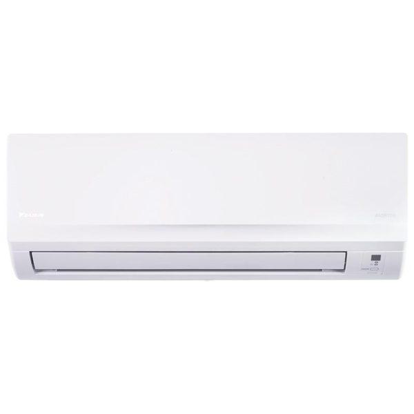 Инверторен климатик Daikin,модел:FTXB20C/RXB20C-0