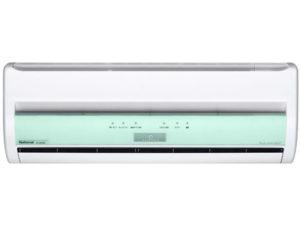 Инверторен климатик втора употреба NATIONAL, модел:CS-XE283A-W-0