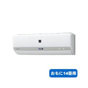 Инверторен климатик SHARP, модел:AY-E40SX2-0
