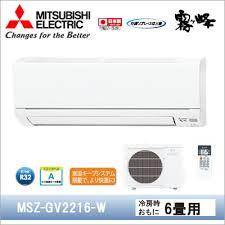 Инверторен климатик MITSUBISHI,модел:MSZ-GV2216-0