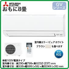 Инверторен климатик MITSUBISHI,модел:MSZ-GV2516-0